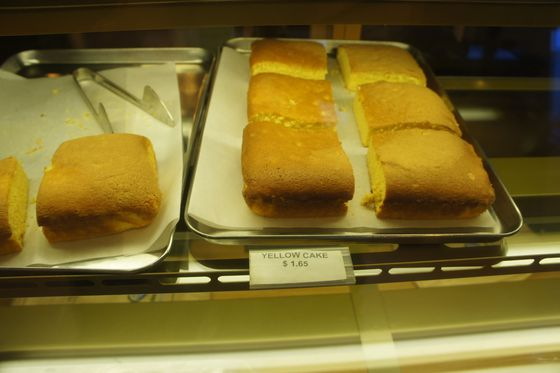 Proof-yellow cake in Iraq.jpg