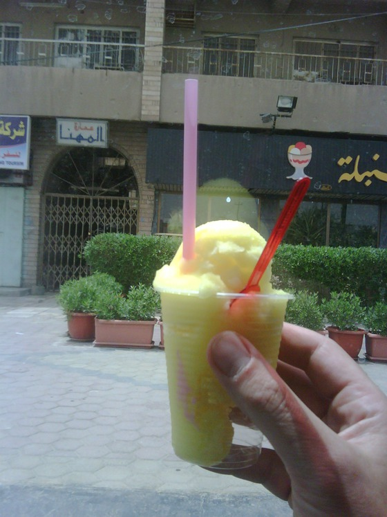 Iraqi Ice Cream.jpg
